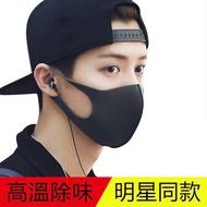 韓國口罩 明星同版立體口罩 3D爆款 升級款 ㄧ入