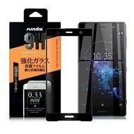 NISDA SONY Xperia XZ2 Premium 完美滿版鋼化玻璃保護貼- 黑