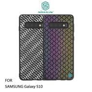強尼拍賣~NILLKIN SAMSUNG Galaxy S10 / S10+ / S10e 光彩漸變反光殼 保護殼 手機殼 背蓋式 軟殼 幾何圖案
