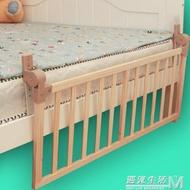 實木圍欄安全兒童防摔擋板通用嬰兒防小孩掉床床護欄可摺疊1.82米  WD 遇見生活