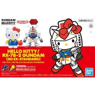 玩具城市~現貨 BANDAI SD鋼彈~HELLO KITTY/RX-78-2 鋼彈模型