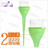 JINSA(B036)綠色染梳-單支(2號大三角) [56214]