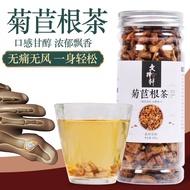新品 熱銷菊苣根茶200g 黃蘭菊根茶 金蘭菊根苦藍菊玉蘭根黃菊苣毛菊苣罐裝特價 爆款