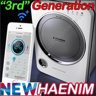 Haenim Korea HN-03 New 3rd Smart Baby Bottle UV 99.9% Sterilizer Without Bluetooth