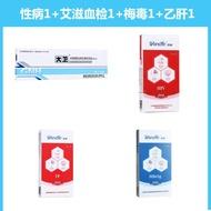 David STD test AIDS gonorrhea syphilis rapid HIV hepatitis b blood test article medical quality goods