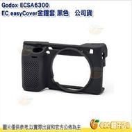 @3C 柑仔店@ easyCover ECSA6300 EC 黑色金鐘套 適用 Sony A6300