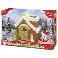 《森林家族》聖誕節房屋組 東喬精品百貨