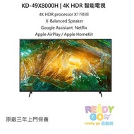 SONY - KD-49X8000H 49'' 4K Android TV HDR Google play 智能電視
