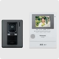 日本公司貨 國際牌 Panasonic【VL-SZ30KL】視訊門鈴 3.5吋 自動/手動錄影 監視功能 火災警報連動 過年不打烊