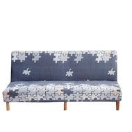 超時尚全包拼圖圖案沙發床套 無扶手折疊式沙發床罩 超便宜彈力透氣面料沙發套