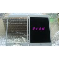 專業蘋果維修 iPad air ipad3 ipad2 mini 一代 二代觸控面板破裂 玻璃破掉 面板破裂 螢幕維修