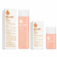 公司貨 Bio Oil 百洛專業護膚油 美膚油 200ml+60ml/組◆德瑞健康家◆