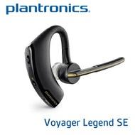 [富廉網] 繽特力【Plantronics】Voyager Legend SE 藍牙耳機