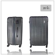 กระเป๋าเดินทางล้อลาก ราคาถูก คุณภาพดี วัสดุ ABS+PC กระเป๋าเดินทางแฟชั่น ขนาด 20/24/28นิ้ว
