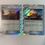 中文版寶可夢 PTCG 第四彈 卡牌 TR 異圖 道具 越野自行車 逃脫滑板 神秘珍寶