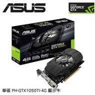 ASUS 華碩 PH-GTX1050TI-4G 顯示卡