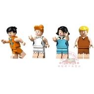 【台中翔智積木】LEGO 樂高 21316 摩登原始人 人偶 四隻合售
