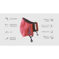 【Xpure淨對流】抗PM2.5 抗霾布織口罩-成人款