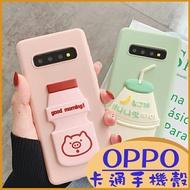 立體養樂多 OPPO A72 A91 A31 A5 A9 2020 手機殼 軟殼 保護殼 果凍殼素殼