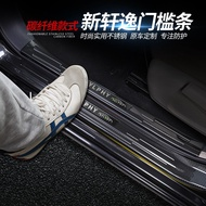Nissan 12-19款新 Sentra 門檻條迎賓踏板經典 Sentra 改裝專用內外裝飾亮條配件