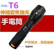 [1000流明 伸縮變焦] T6強光手電筒 白光 充電式18650鋰電池或3*4號電池两用 LED手電筒 防水登山手電筒