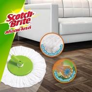 3M Scotch-Brite® MICROFIBER SPIN MOP REFILL หัวม๊อบไมโครไฟเบอร์ สำหรับถังปั่นแห้ง