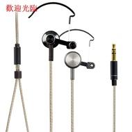 YUK家 現貨手機耳機發燒hifi平頭塞 掛耳式耳塞式運動跑步mx500通用帶麥air