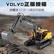 【進化玩具】VLOVO18挖土機(遙控車挖土機玩具車)