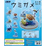 【有時候買太多】Qualia JOIN 系列 海龜 海龜觀賞組 海洋生物 轉蛋 扭蛋 A