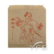 846 牛皮紙袋(薯條/雞蛋糕/紅豆餅/雞塊/紙袋)【裕發興包裝】GL024