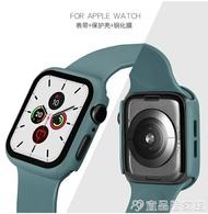 適用于iwatch1/2/3/4/5/6代蘋果手錶表帶液態硅膠防水表帶apple watch se全包殼膜一體式保護殼保護