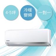 【Panasonic國際牌】4-5坪冷暖變頻一對一冷氣CU-PX28FHA2/CS-PX28FA2