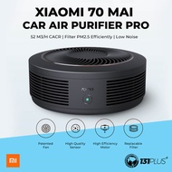 Xiaomi 70Mai Car Air Purifier Pro | Filter