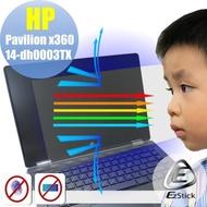 【Ezstick】HP X360 14-dh0000TX 防藍光螢幕貼(可選鏡面或霧面)