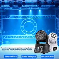 ไฟเวที ไฟเลเซอร์ในผับ ไฟส่ายหัว ไฟเวทีส่ายหัว ไฟลำแสง 7 ลาย ไฟแฟลชเวที 80 วัตต์ ไฟเวที ไฟKTVห้องส่วนตัว ไฟเลเซอร์ LED ไฟเวที  ไฟหมุนควบคุมด้วยเสียง สำหรับปาร์ตี้ ดิสโก้ คลับ ผับ KTV