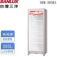 SANLUX 台灣三洋 305公升 直立式冷藏櫃 SRM-305RA (含運不安裝)