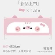 南极人(Nan Jiren)同款折扣店床围栏护栏儿童防掉床护栏防摔床围栏宝宝婴儿床围床上挡板安全通用 2.0小兔罗伊(巨无霸脚架-71-96CM高) 单面价(配储物袋)当天急 1.8米粉粉猪立体造型(巨无霸脚架-71-96CM