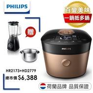 飛利浦 PHILIPS 智慧萬用鍋HD2195-贈活氧果汁機+不鏽鋼內鍋