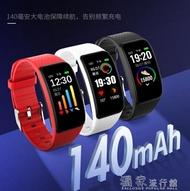 智慧手錶運動智慧手環監測心率量手錶蘋果v 免運