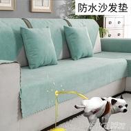 沙發墊 防水沙發墊隔尿寵物可機洗簡約現代防滑布藝四季通用罩套防漏坐墊