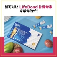 New Original Box Without Sealed 30 Pack 🔥🌟Lifebond New Package Half In Moon With Set Lifebond 🌟