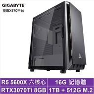 技嘉X570平台[鑽石霸主]R5六核RTX3070Ti獨顯電玩機