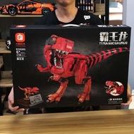 lego avengers lego dinosaur lego car lego lego ninjago Lego Dinosaur Building Blocks Jurassic Tyrannosaurus World Park