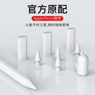 PZOZ ฝาปิดสำหรับ Apple Pencil,ฝาป้องกันแบบเขียนไว้ใช้ Apple Pencil รุ่น2 Applepencil ฝาครอบผีอะแดปเตอร์สำหรับชาร์จ IPadPencil