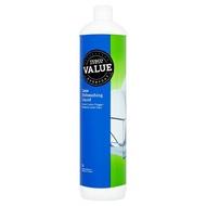 [MEGA OFFER] Tesco Everyday Value Lime Dishwashing Liquid 1L