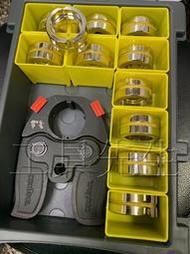 含稅/7325-99-0000【工具先生】美沃奇 Milwaukee M18HCC專用/六角 壓接端子模具 端子壓接模具