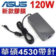 ASUS 華碩 高品質 120W 圓孔帶針 變壓器 ADP-120RH B APA-1121-28 UX501 UX501J  ZenBook Pro UX501 UX501J UX501Jw UX501Lw UX501V UX501Vw Rog G501 G501J G501Jw G501V UX550 UX550VE