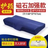 Royal Neck Pillow Single Person Memory Foam Pillow Neck Pillow Adult Memory Foam Pillow Men And Women Neck Pillow