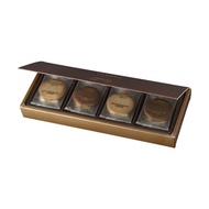 GODIVA 牛奶/黑巧克力餅乾禮盒 8片裝 2967760