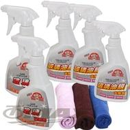 優馬克免雨刷撥水劑3入+玻璃除霧劑2入+超纖維擦拭布3入